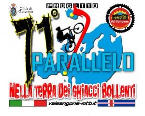 71_parallelo_logo_NELLA_TERRA_DEI_GHIACCI_BOLLENTI_ridimensionare-300x239
